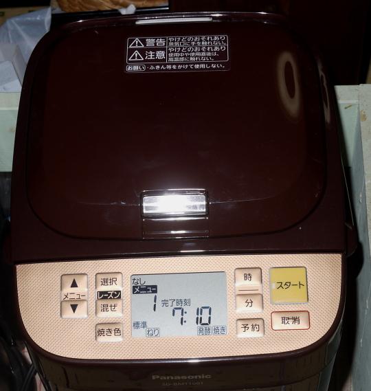 P1060210.JPG