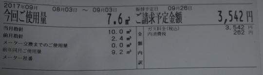 P1060356.JPG
