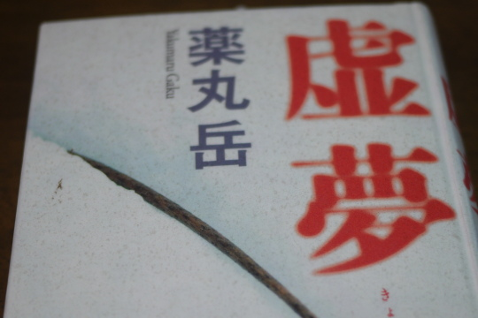P1070523.JPG