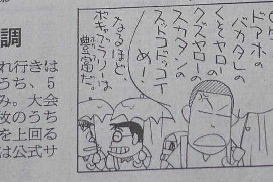 P1070704.JPG