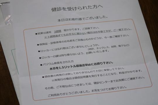 P1080156.JPG